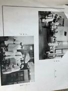 Japanese Army During The War Old Photo Album Military Antique Japan