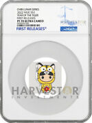 2022 Chibi Coin - Lunar Series Year Of The Tiger - Ngc Pf70 First Releases
