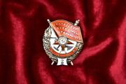 Wwii Soviet Order Of The Red Banner 2 - Screw Back