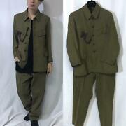 Imperial Japanese Army Jacket Pants Set Military Vintage 30and039s Antique Japan