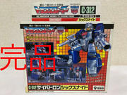 Complete Product Trans Formers C-312 Six Nights G1 Vintage Takara