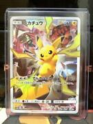 Pokemon Card Game Pikachu Limited Collection