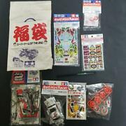 Mini 4wd Limited Parts Including Discontinued Products Tamiya Genuine Products