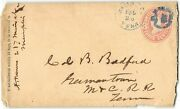 Tennessee Blue Memphis Unlisted Fancy Cancel On Cover To Colonel - Tn Railroad