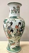 """Antique/ Vintage Chinese Hand Painted Enamel Vase H17 1/2"""" Signed Double Circle"""