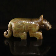 Chinese Antique Western Zhou Dynasty Jade Ornaments Carved Tiger Decoration