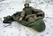 Sleeping Bag With Liner. Lightweight. Ratnik Set. Russian Army And Special Forces
