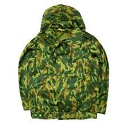 Deadstock Vintage Russian Army Tankers Jacket Military Camouflage