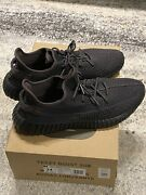 Yeezy Boost 350 V2 Black Non-reflective Size 14 - Excellent Condition