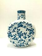 Blue And White Round Asian Bud Vase Floral Chinoiserie 7.5h X 6w X 3d