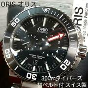 Oris 300m Divers Chronograph Skeleton Back Stainless Auto Replacement Band
