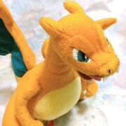 Charizard Plush Toy Pokémon Center Opening Of The Mouth