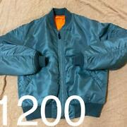 The Real Mccoy's Ma-1 Jacket Mil-j-8279d Usaf 1969 Men's Size Xl From Japan