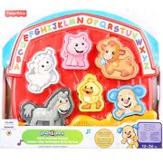 Fisher-price Laugh And Learn Farm Animal Puzzle W/songs Age 12-36 Mos New