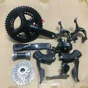 Shimano Road Bike Component 9s Sora Bicycle Parts Used From Japan