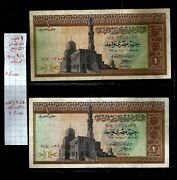 Egypt Banknote 19681 Pound P-44 Opening Iss د/1 Sig A.nazmy Andclosing Nazmyد/20