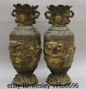 China Palace Royal Bronze Copper Carved Dragon Play Bead Fu Pot Bottle Vase Pair