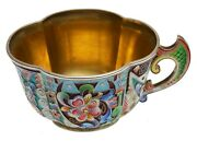 Rare Antique Russian Silver And Enamelled Tea Cup 19 Century
