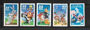 U S Stamps Used Bugs Bunny Sylvester Tweety Road Runner Porky Pig Daffy Duck