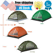 Outdoor Portable Beach Tent Waterproof Folding Camping Tent W/ Storage Bag H8x4