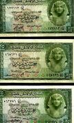 Egypt Banknote 25 Piastres 2nd Issue Full Set 3 Signatures P-28 Fine-vf