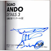 Tadao Ando Details 3 - Signed With Drawing By Tadao Ando - Pritzker Architect
