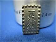 Good Condition Kaei Ichishu Silver Old Coins From The Edo Period Silver Coin