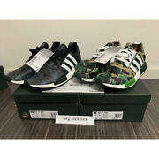 28.5 Adidas Nmdr1 Bape Olive Black Set Sneakers _a106