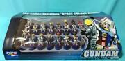 Gundam 25th Anniversary Bottle Cap Space Colony Collection Stage