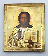 1890 Antique Imperial Russian Gilt Silver 84 Modern Christian Icon Lord Almighty
