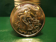 Year Of The Dragon 1 Oz Copper Rounds .999 Bullion Coin 2020 Freshly Minted 39mm