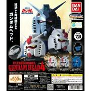 Exceed Model Gundam Head Collection Gashapon Part 4 Normal Set Of 3pcs 2021