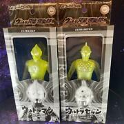 Ultra Brothers Club Limited Ultraman Seven Glitter Version Bodies