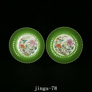 7.2 A Pair Old Porcelain Qing Dynasty Yongzheng Mark Colour Enamels Peony Plate
