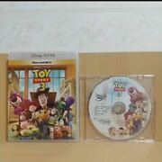 New Unplayed Toy Story 3 Dvd Only