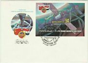 Russia 1987 Satellite In Space Pic Slogan Cancel Stamp Fdc Cover Ref 31154