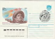 Russia 1991 Space Astronaut Pic Rocket+star Slogan Cancel Stamp Cover Ref 31148