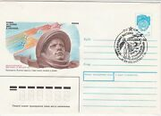 Russia 1991 Space Theme Astronaut Pic Rocket Slogan Cancel Stamp Cover Ref 31147
