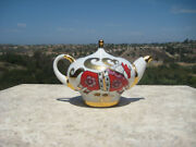 Imperial Russian Lomonosov Porcelain Red Horse Rooster Small Teapot 22k Gold
