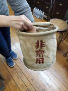 Ww2 Japanese Canvas Water Bag