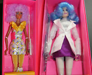Integrity Toys Jem And The Holograms Aja Leith Shana Elmsford Beat This Set