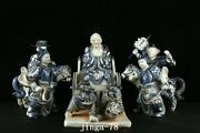 15.7yuan Dynasty 1 Set Blue White Porcelain Ghost Millet Downhill People Statue