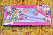 Vintage Retro Bandai 1995 Made In Japan Sailor Moon Star Power Stick With Box