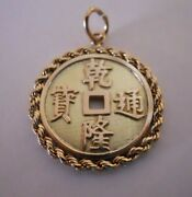 Rare Vintage 14k Gold Two Sided Ancient Chinese Coin Bracelet Charm 6.4g 19083a