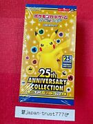 Sealed Pokemon Card Game 25th Anniversary Collection Expansion Pack S8a Japan