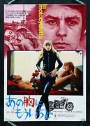Girl On A Motorcycle Cinemasterpieces Biker Babe Japanese Movie Poster 1973r