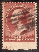 Us 210 1881 2c-grade Vg -efo Partial Plate On Bottom Of Stamp. Scarce