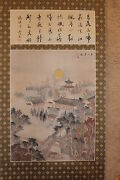 Japanese Scroll Painting On Silk, Village With A Poem