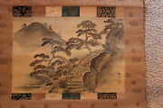 Japanese Antique Scroll Painting On Silk, Traveller With 7 Servants, 19th C