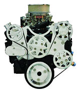 Billet Serpentine Front Drive System - Small Block Chevy - Polished-no A/c W/p/s